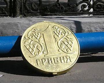 Курсы валют в банках бердянска